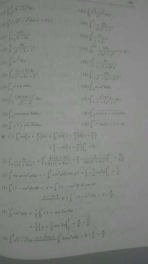 2021张宇考研数学题源探析经典1000题 习题分册+解析分册+真题大全解 数学二张宇考研数学 晒单图