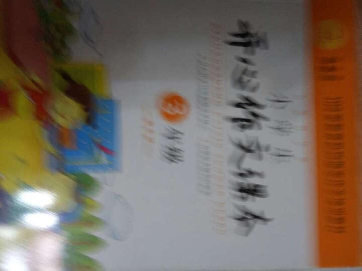 小学生开心作文课本橙色版 三年级/103家教育机构指定作文培训教材(建议暑期、秋季使用) 晒单图