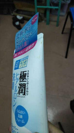 【日本进口】 Mentholatum曼秀雷敦 肌研极润玻尿酸保湿爽肤水 极润洗颜洁面乳100g 晒单图
