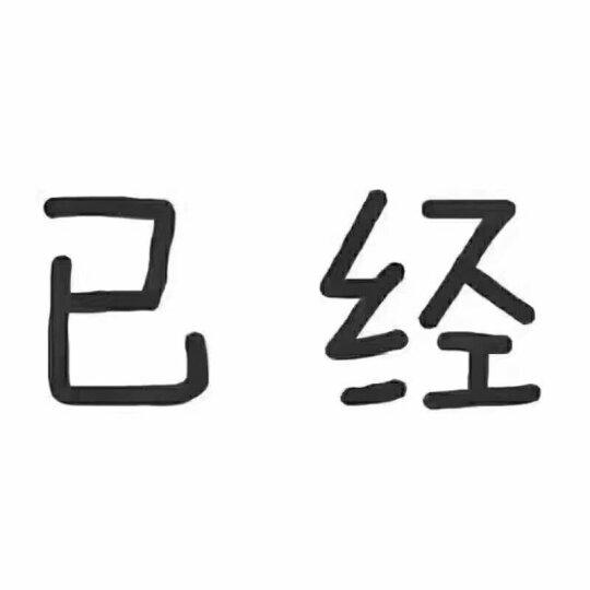 星火英语 英语六级真题 2017.6新题型笔试+口试 听力强化版 艾考黑旋风试卷 六级真题全解+专项突破 晒单图
