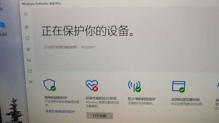 惠普(HP)小欧 270-p031 商用办公台式电脑主机(i3-7100 4G 1T 无线网卡 三年上门 Win10) 晒单图