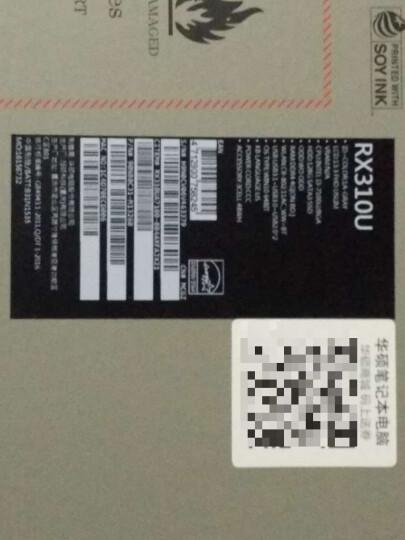 华硕(ASUS) 金属超极本RX310/410轻薄便携商务办公超薄学生游戏手提笔记本电脑 旗舰店品质 玫瑰金【金属超极本】 13.3英寸/I5/4G/128G/2G独显 晒单图
