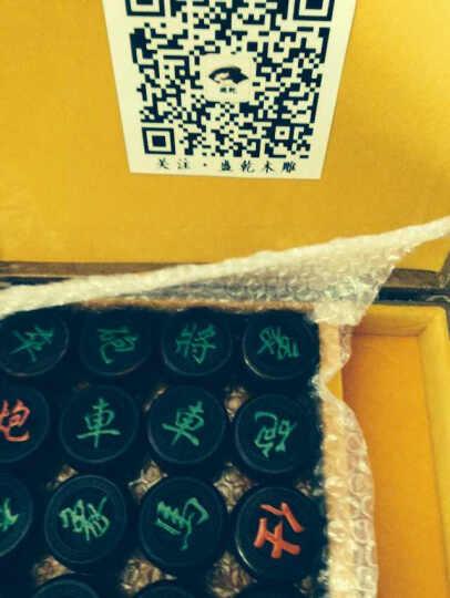 盛乾木雕 手工打磨 老挝大红酸枝中国象棋木雕工艺品 交趾黄檀红木象棋工艺礼品 酸枝棋子6.8cm礼盒装 晒单图