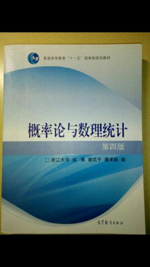 大学数学学习辅导丛书:线性代数附册学习辅导与习题全解(同济 第六版)  晒单图