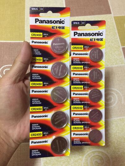 松下(Panasonic)CR2450进口纽扣电池电子3V适用宝马汽车钥匙遥控器CR2450 五粒 晒单图