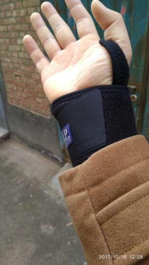 LP 可调整式运动健身护腕男女腕关节手套单只装腱鞘炎 腕关节缠绕护套LP739KM 晒单图