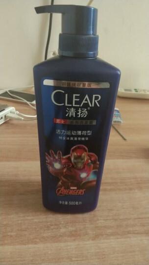 清扬(CLEAR)男士洗发露 活力运动薄荷型 钢铁侠限量版 500ml(氨基酸洗发) 晒单图