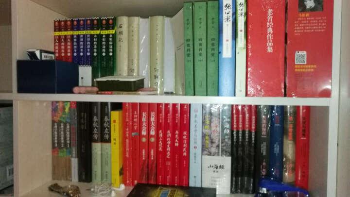 至简中国史:大数据讲述中国大历史 晒单图
