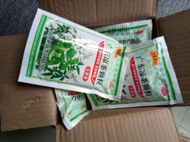 王老吉 广东凉茶颗粒(无蔗糖)20袋感冒清热冲剂 四时感冒发热发烧咽喉痛口干尿黄 药品 50包 晒单图