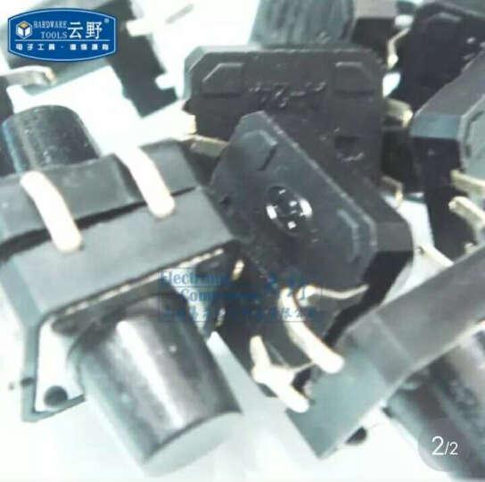 云野 轻触开关12*12 按键开关12MMx12MM 按键12x12按钮式开关 单刀单掷 12x12x20mm 直插 4脚 一个 晒单图