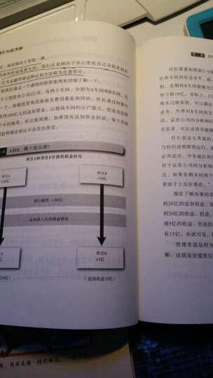 幼儿学前算术练习本:10以内的加减混合运算 晒单图