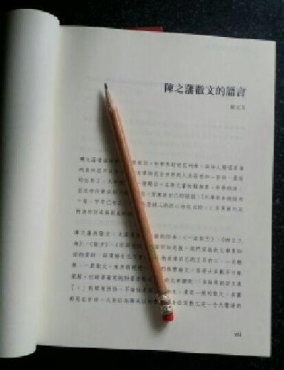 萬古雲霄-陳之藩集 晒单图