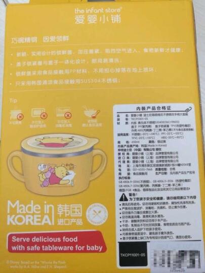 【韩国进口】迪士尼(Disney)维尼儿童不锈钢碗 婴儿碗 儿童汤碗饭碗辅食碗宝宝碗双耳(400ml)03 晒单图
