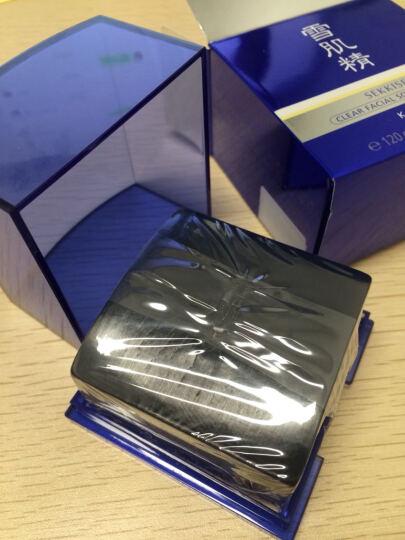 日本雪肌精 SEKKISEI 水盈净颜透白套组(黑面膜80g+洗颜皂120g 清洁 温和 高丝集团 原装进口) 晒单图