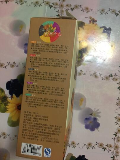 中粮山萃每日谷蔬亮紫日代餐粥(紫米紫薯)150g 晒单图