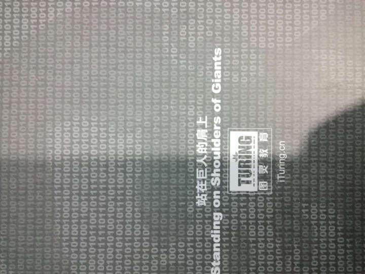 程序员的数学1+2+3 数学思维+概率统计+线性代数(套装共3册)  晒单图
