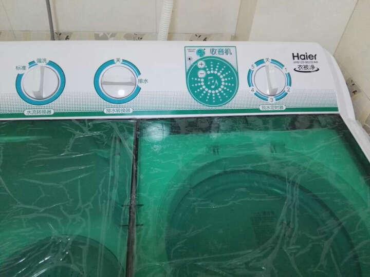 海尔(Haier)12.5公斤半自动双缸洗衣机 大容量 动平衡脱水 XPB125-0623S 专供(公用机) 晒单图