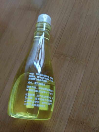 米雅诗 护肤橄榄油150ml/瓶 护肤护发补水保湿润肤卸妆肚纹 孕妇用的护肤品橄榄油护肤 3瓶装 晒单图