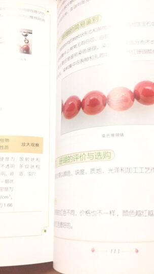 珠宝玉石简易鉴定手册 晒单图