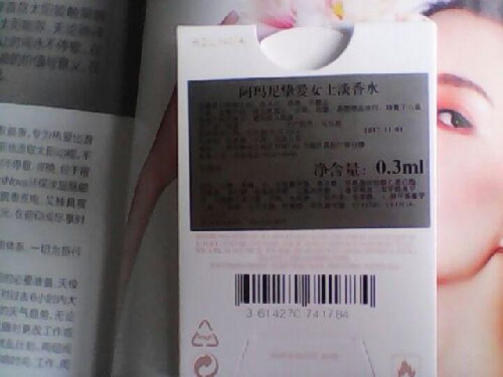 悦己SELF(2015年4月号 双刊+精美明信片) 晒单图
