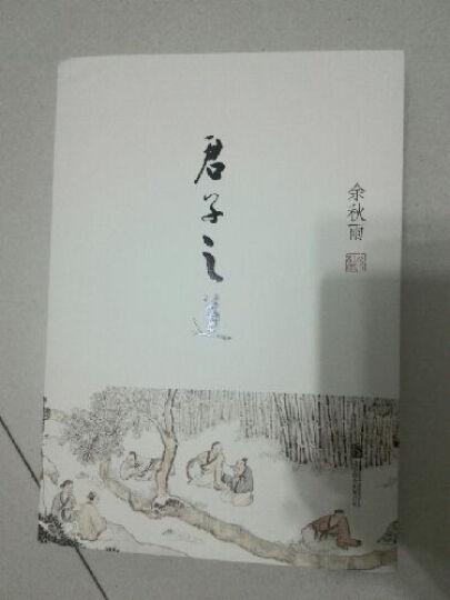 余秋雨作品:冰河+君子之道(套装共2册) 文学散文 中国文化 晒单图