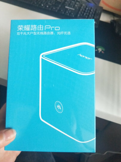 荣耀路由Pro游戏版 腾讯WeGame官方定制游戏路由器 光纤大户型穿墙  1200M有线WiFi双千兆 支持IPv6 晒单图