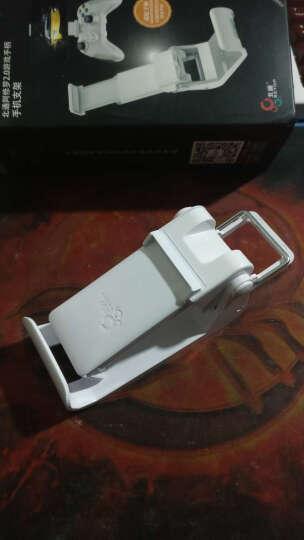 北通(Betop)BTP-5650 北通阿修罗2游戏手柄手机支架 白 晒单图