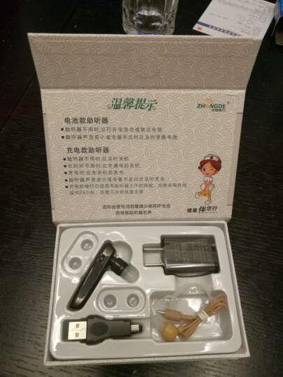 中德(zhongde) 年轻人充电助听器ZDB-101MB中老年人耳聋耳背耳挂式助听器 晒单图