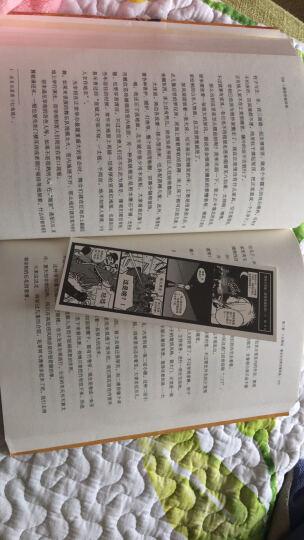 唐朝定居指南 晒单图