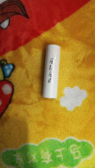 【第二件1元】朵拉朵尚【天然植物】抹茶无色润唇膏3.8g(男女士滋润保湿) 唇部套装 晒单图