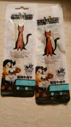 奥丁 宠物猫粮 成猫 天然粮10kg 鱼肉味 晒单图