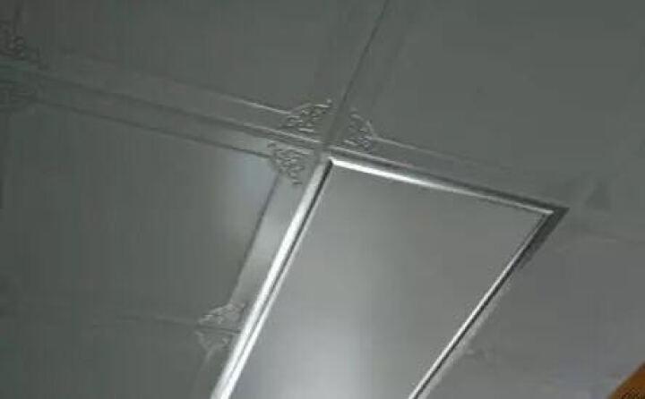 欧米克 集成吊顶铝扣板厨卫阳台吊顶天花板一平方套餐 晒单图