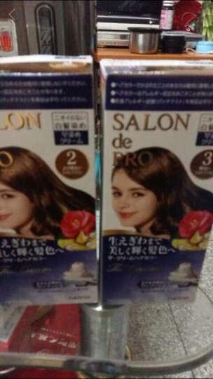 Dariya 日本塔丽雅 染发剂 Salon de Pro植物染头发膏黑色亚麻棕色遮白发 7号 自然黑色 晒单图
