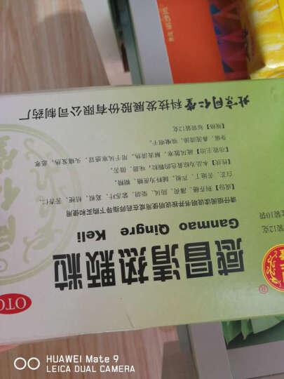 同仁堂感冒清热颗粒12g*10袋/盒  晒单图