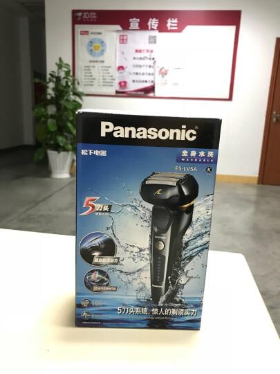 松下(Panasonic)电动剃须刀刮胡刀日本进口智能3刀头5分钟快充电量显示ES-LT6A 晒单图