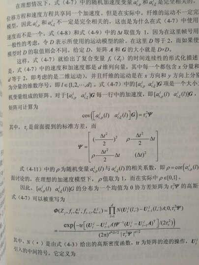 学会解决问题:支持问题解决的学习环境设计手册 晒单图
