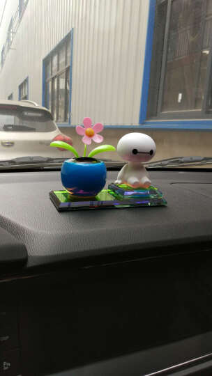 易晟欣 汽车摆件车载车内车上创意装饰品卡通太阳能时尚摇头娃娃香水座 太阳花蓝色+大白公仔 晒单图