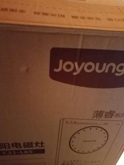 九阳(Joyoung)电磁炉大火灶火锅炉IH电磁加热 C21-L85赠全钢汤锅+不沾炒锅 晒单图