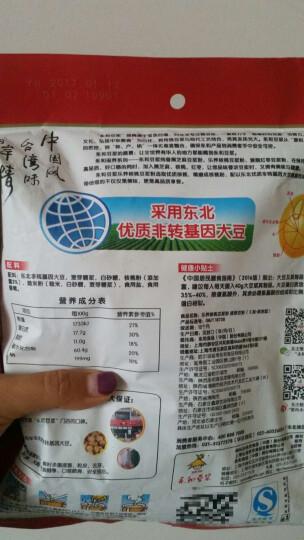 永和豆浆(YON HO)永和滋养系列乐养核桃豆浆粉 300g早餐即食休闲饮料 晒单图