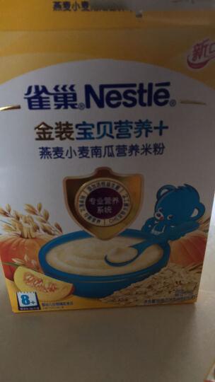 雀巢(Nestle)金装胡萝卜营养米粉225g 晒单图