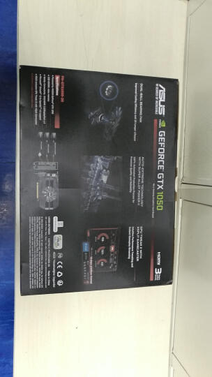华硕(ASUS)DUAL-GeForce GTX1050-2G-V2 1354-1455MHz 7008MHz GDDR5 雪豹游戏显卡 无需外接电源 晒单图