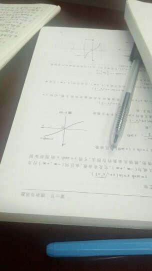 现货包邮 高等数学 第七版 上下册+合订本同步辅导及习题全解+线性代数第六版教材+习题全解 晒单图