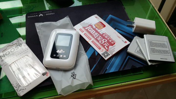 华正易尚(Esound) 【送流量卡】三网通4G无线路由器 车载随身wifi设备移动无限上网宝插卡托 彩屏智能版-支持联通4G3G电信4G3G(双电池) 晒单图