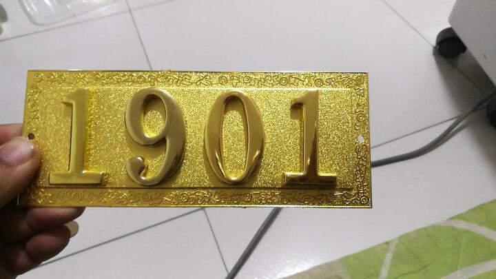 金属门牌号码 酒店宾馆房间门牌定制 小区别墅金属数字门牌号 方形金黄色-4位数(数字可更改) 晒单图