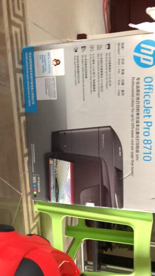 惠普(HP)OJ 8710彩色QQ物联一体机 A4彩色 多功能打印复印扫描传真一体机 8610升级型号 晒单图