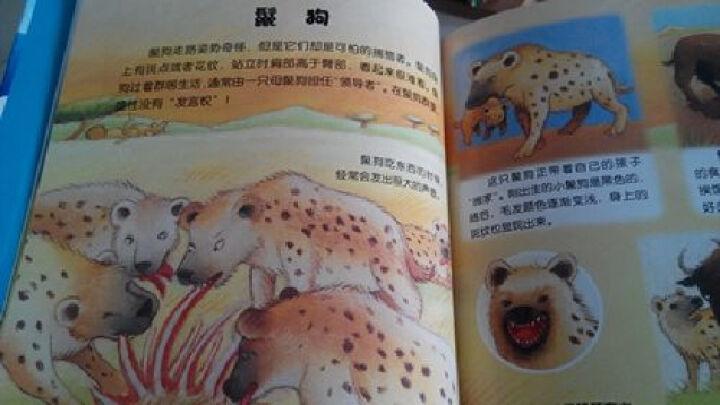 法国趣味图解小百科(低幼版):我的动物王国 晒单图