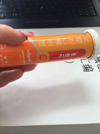 力度伸 维生素C泡腾片 增加抵抗力药品 1g*10片 晒单图