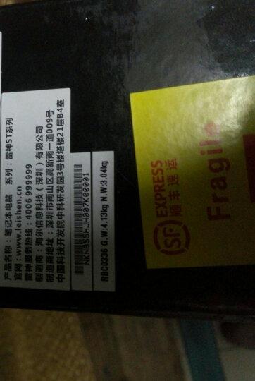 雷神(ThundeRobot) 911-ME钢版 八代i7游戏本笔记电脑IPS屏GTX1050-4G i7-8750H/8G/128Gssd+1T 晒单图