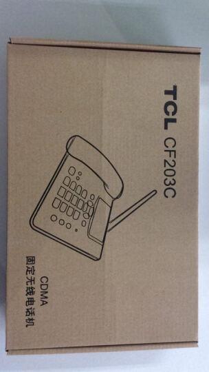 TCL GF100无线插卡电话机无线移动固话办公家用固定座机无绳支持移动联通手机卡SIM卡 GF203 电信版 白色 晒单图
