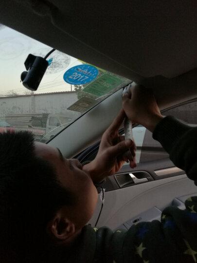 航睿大众朗逸速腾迈腾桑塔纳宝来捷达途观途安斯柯达明锐昕锐4G安卓汽车载GPS导航仪倒车影像测速一体机 大众途观途安帕萨特polo高尔夫 套餐四:4G(1+16G)+后视+记录仪+包安装 晒单图